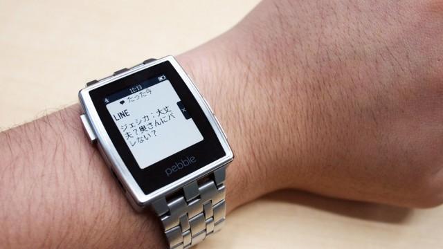 does-smartwatch-improve-ux_2