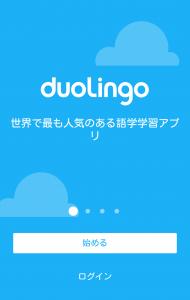 duoligoのタイトル画面
