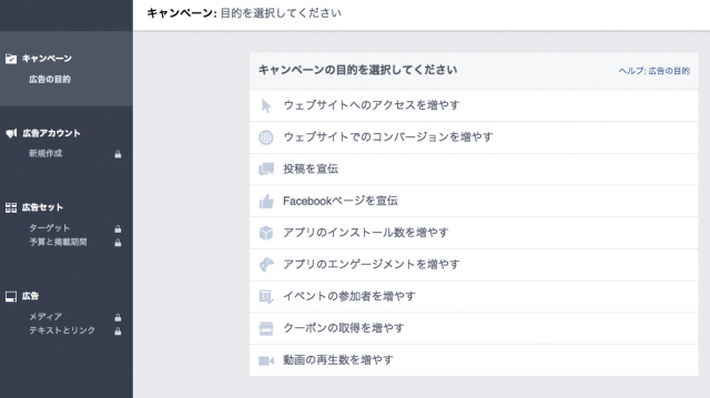 facebook_ad_pricing_1