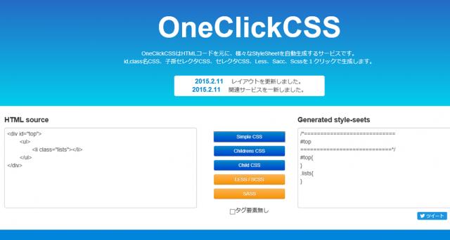 oneclick