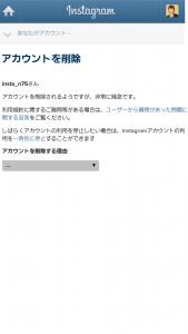 Screenshot_2016-02-20-17-20-11