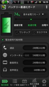 SnapCrab_NoName_2016-2-12_15-52-35_No-00