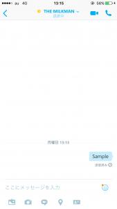 skype12