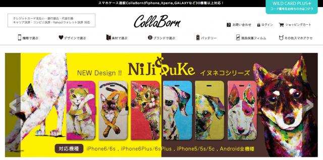 smartphone-cover2