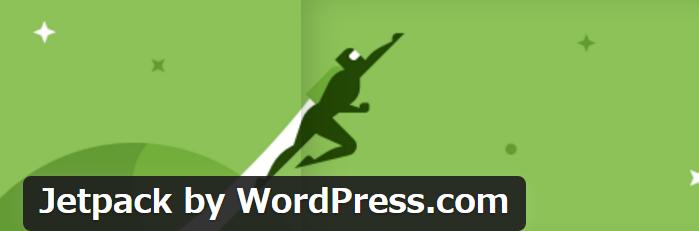— WordPress