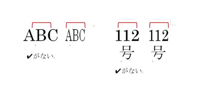 縦中横_7