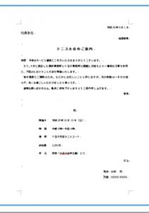 ページ罫線_6