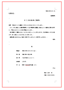 ページ罫線_4