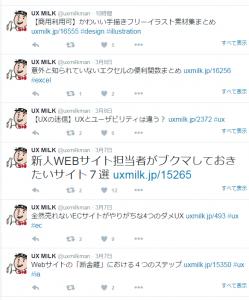 Twitter0
