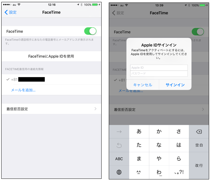 appleID