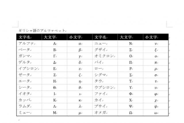 hyousakusei_5