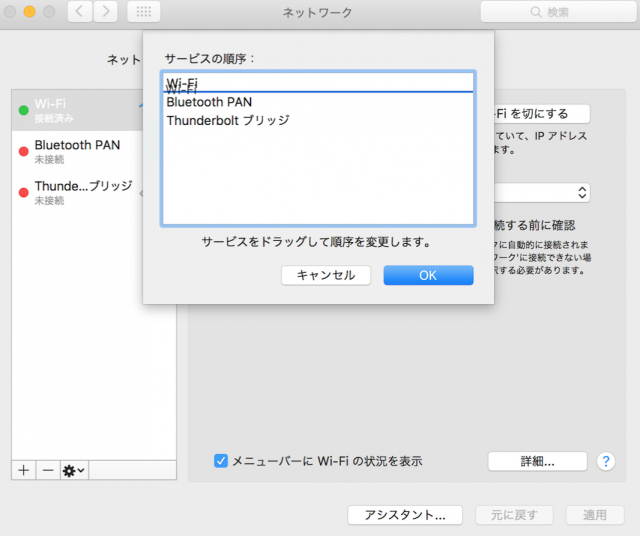 mac_wifi_2
