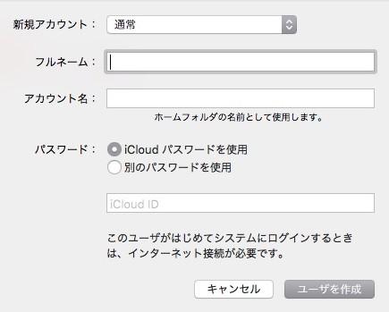 screenshot 91