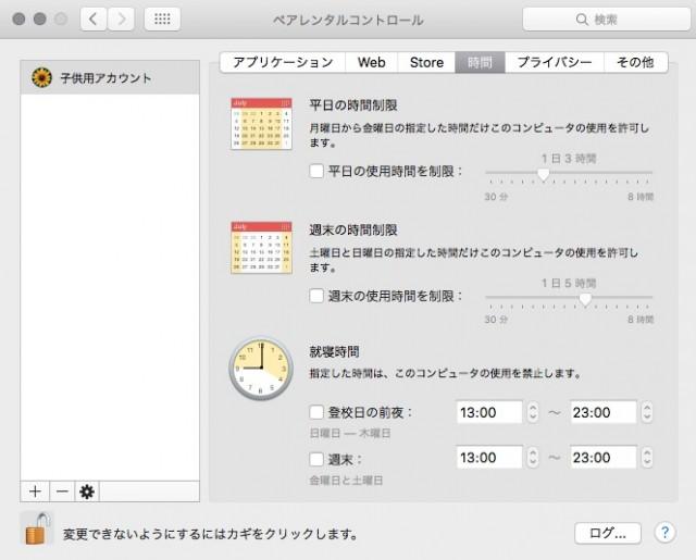 screenshot 99