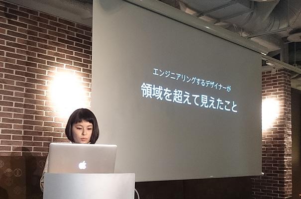 株式会社ディー・エヌ・エー|成澤真由美さん