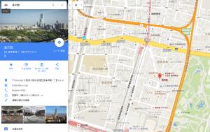 WordPressでGoogleMapを表示させる方法_1