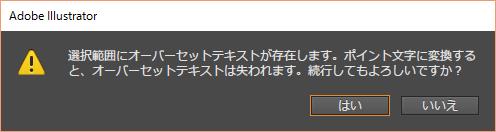 2016-04-11_11h04_32