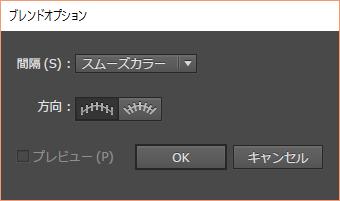 2016-04-13_16h40_39