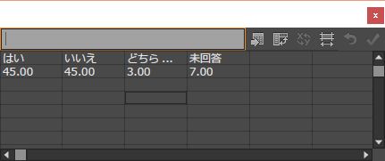 2016-04-19_14h09_42