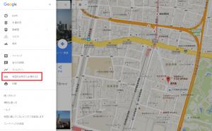 WordPressでGoogleMapを表示させる方法_3