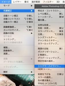 スクリーンショット 2016-04-03 12.57.01