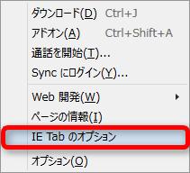 d2 のコピー