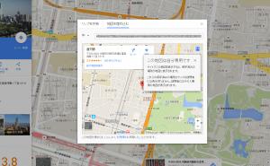 WordPressでGoogleMapを表示させる方法_4