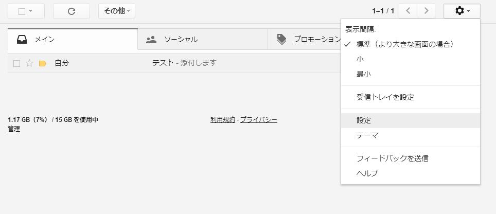 image007-1