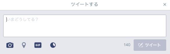 screenshot 1,036