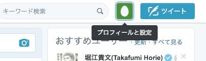 screenshot 1,077