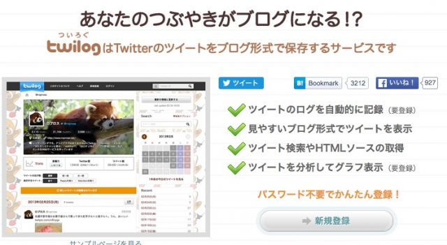 screenshot 1,083