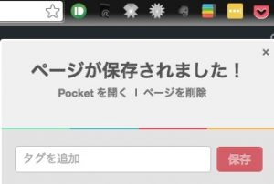 screenshot 1,346