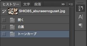 screenshot 275