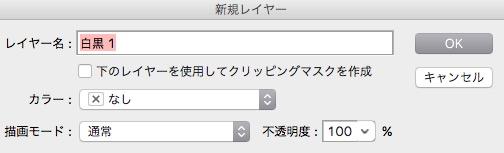 screenshot 289