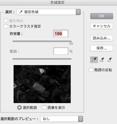 screenshot 325