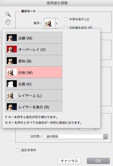 screenshot 351