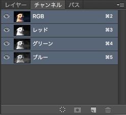 screenshot 354