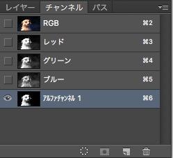 screenshot 357