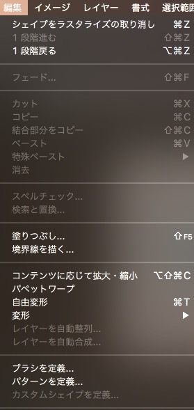 screenshot 365