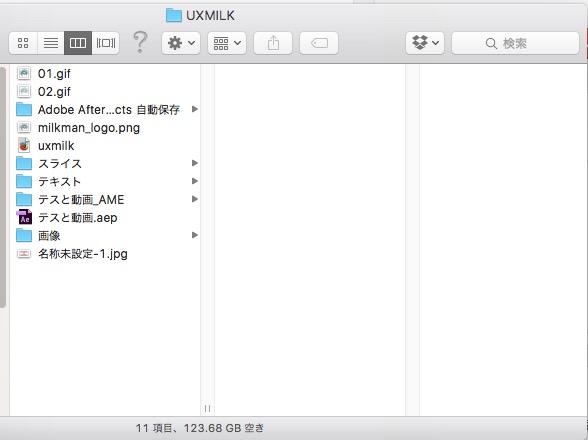screenshot 410
