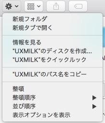 screenshot 412