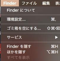 screenshot 415
