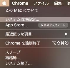 screenshot 423
