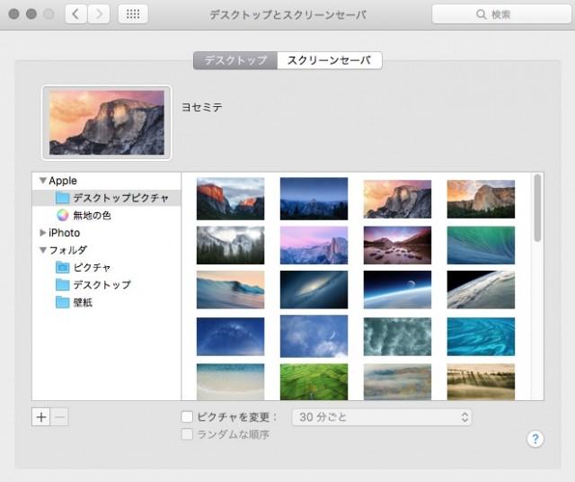 screenshot 431