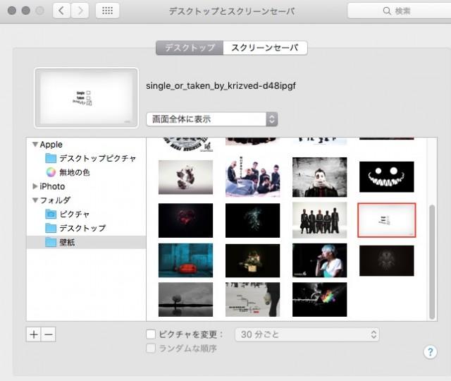 screenshot 432