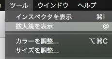 screenshot 458