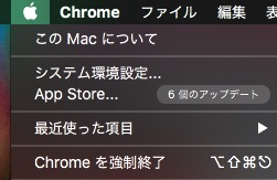 screenshot 497