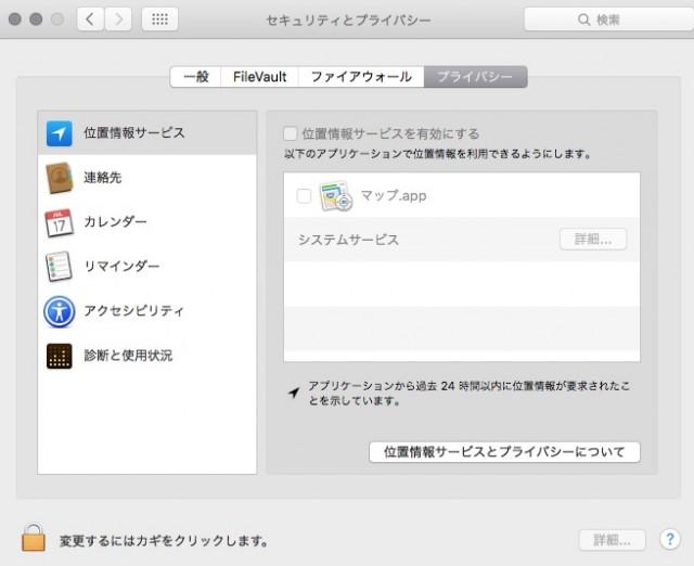 screenshot 535