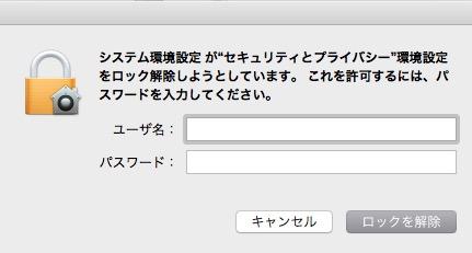 screenshot 536
