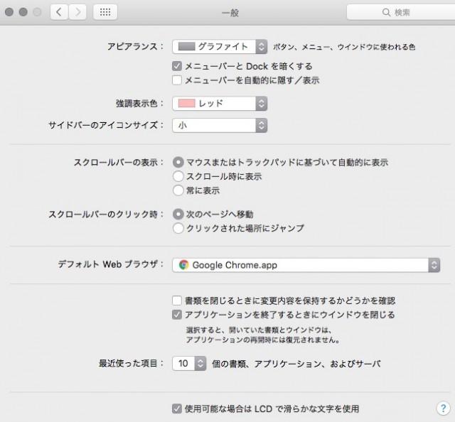 screenshot 546